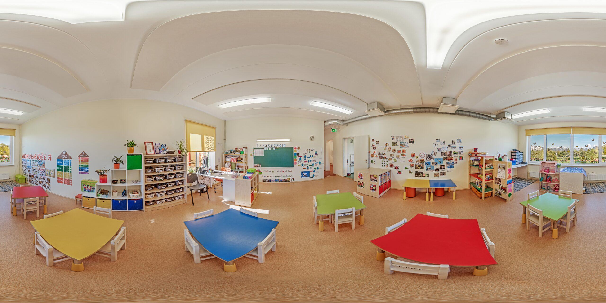 Tallinna Kihnu lasteaed virtuaaltuur